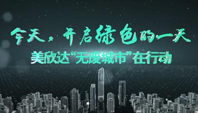 银河最新官方网址集团宣传片2020版