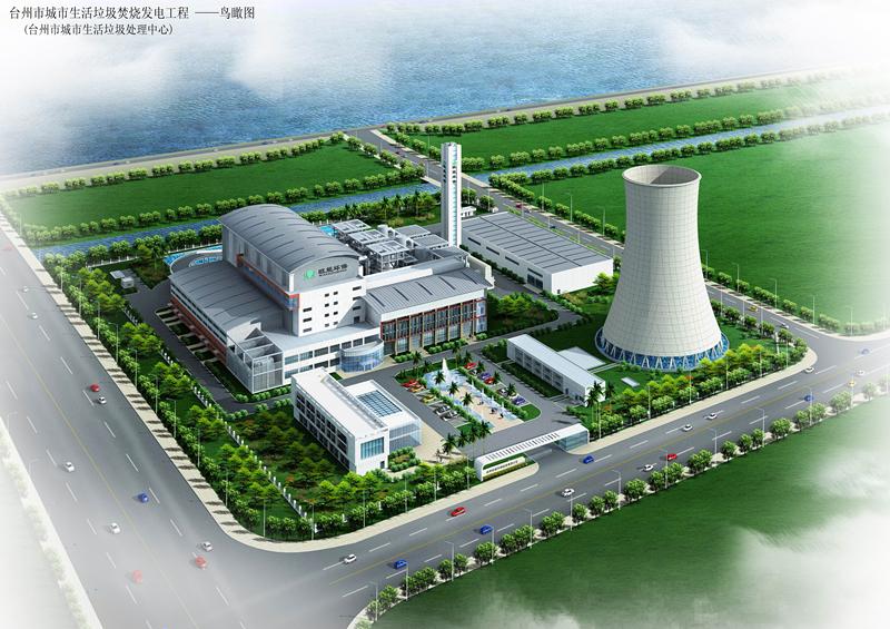 台州市垃圾焚烧发电厂效果图.jpg